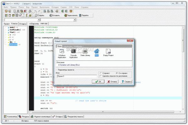 Download Dev-C++ for Windows 7 free - Windows 7 Download