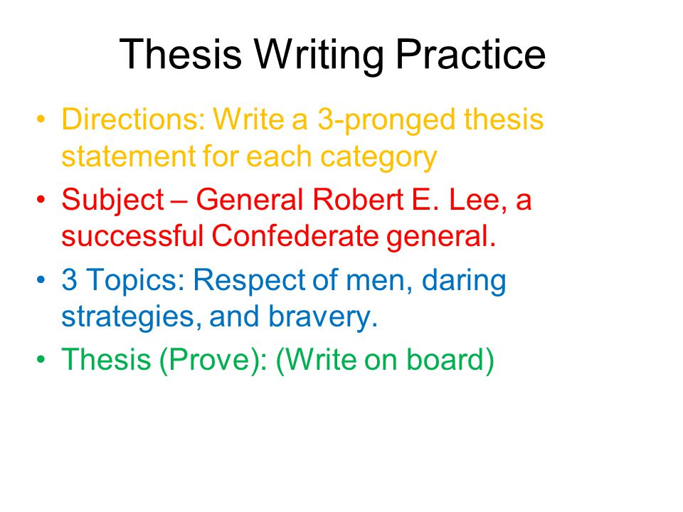 ree pronged thesis statement - YouTube