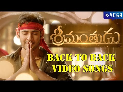Srimanthudu 2015 - Telugu MP3 Songs Download CineMelody