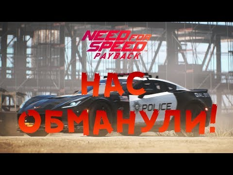 Working Crack Denuvo NFS Payback on PC - Medium