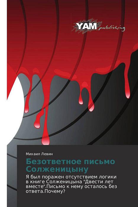 Гоголь в воспоминаниях дневниках переписке