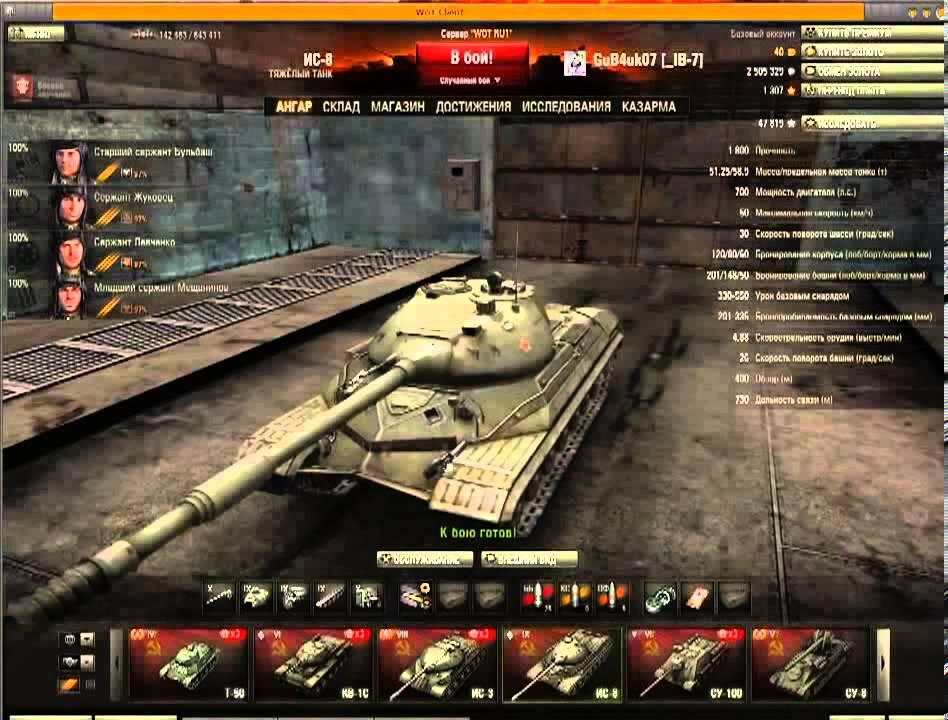 Как заработать деньги в ворлд оф танк быстро
