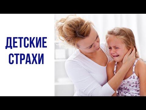 Панические атаки: симптомы, причины, лечение
