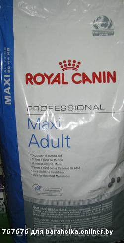 Корм royal canin профессионал