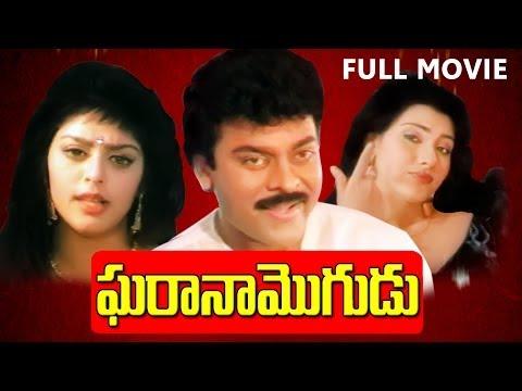 Watch Free online Rakshasudu Telugu Hindi dubbed movie