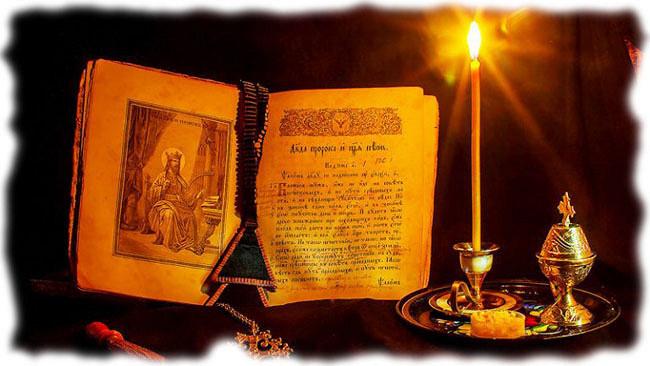 Молитвы Киприану и Иустине от порчи и сглаза