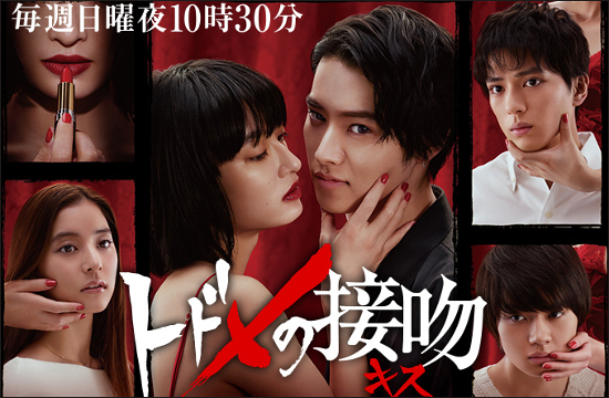 Chinese Drama - Watch Drama Online in HD for Free