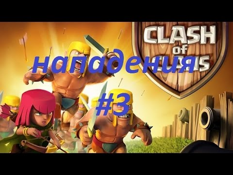Clash Of Clans Hack Tool for (Android) Free Download