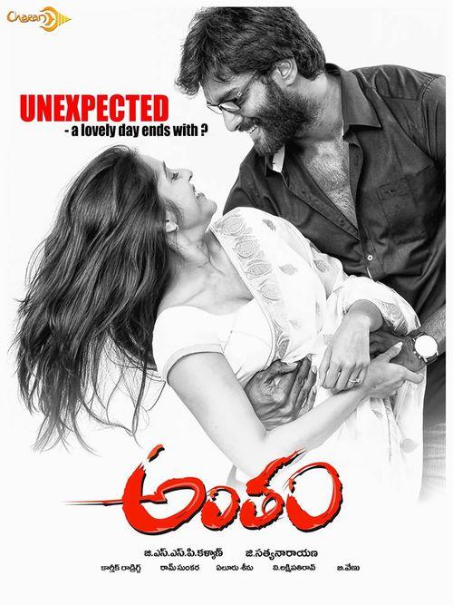 Naga Chaitanya Telugu Movies - New Telugu Movies Online