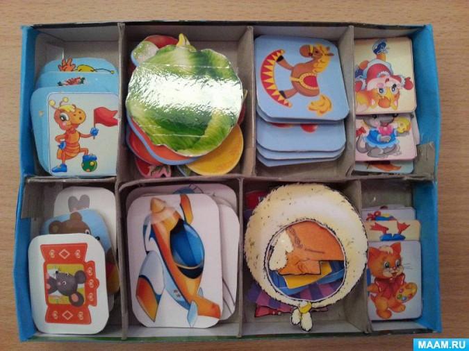 ваза с цветами раскраска для детей