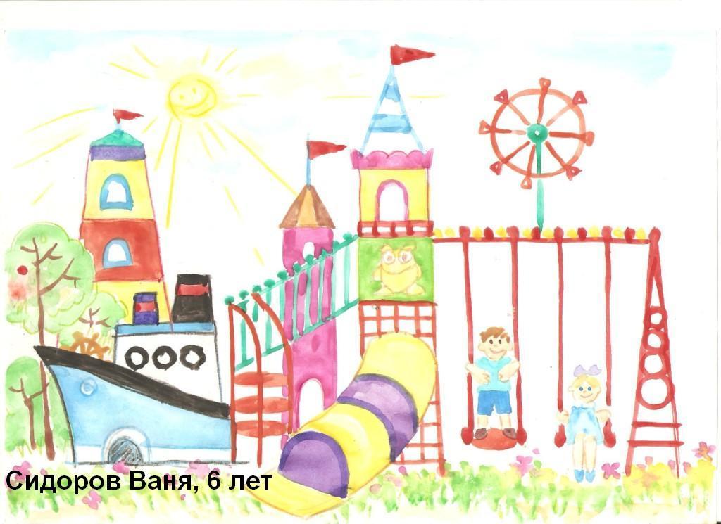 Входные билеты в комплекс космопорт для детей и взрослых