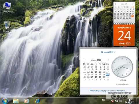 Гаджеты на windows 7 форекс