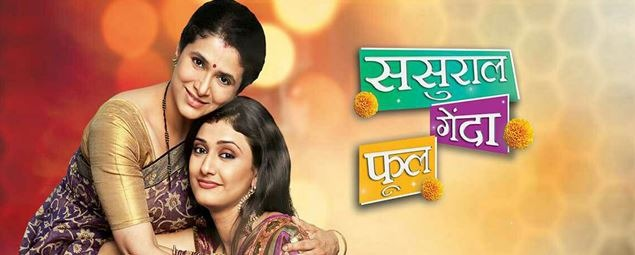 Star Plus All Serial Mp3 Songs Download MajMastiin