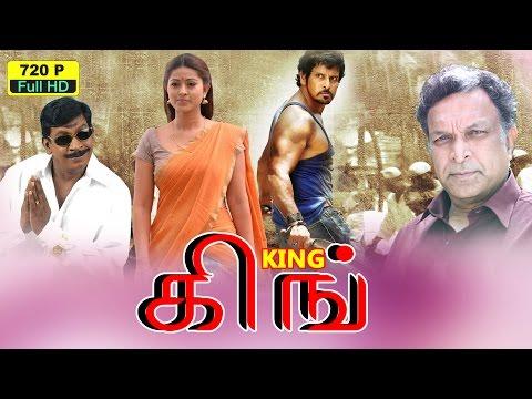 Tamil 2016 Movies Download Tamil 2016 Mobile