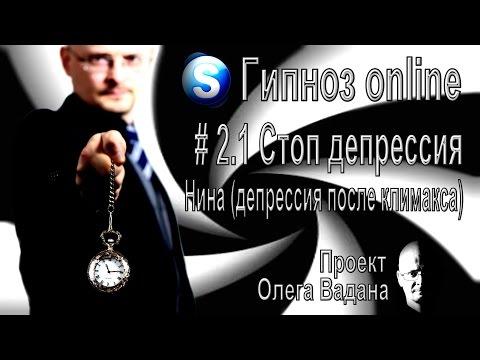 Лечение алкоголизма гипнозом в Москве, цены на
