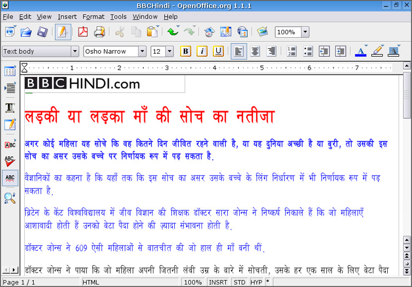 Online hindi typing test kruti dev 010 | Hindi Font Keyboard