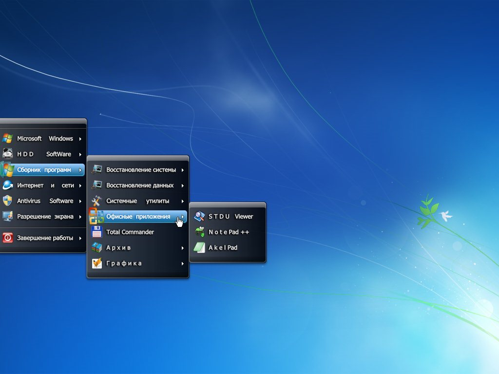 Windows XP Service Pack 3 published to WSUS –