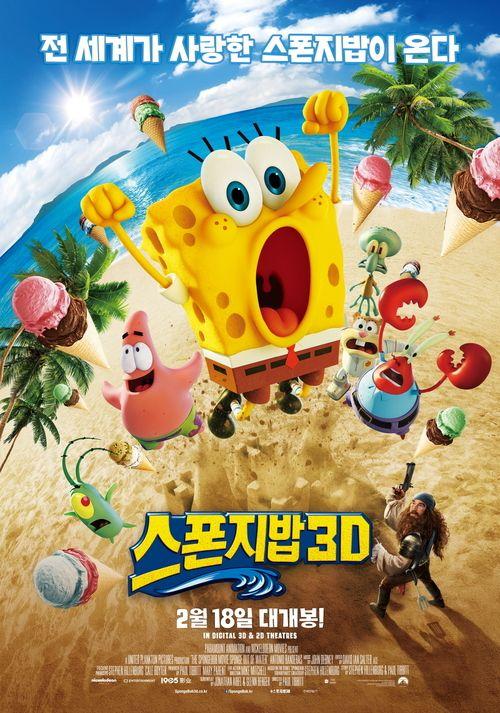 The SpongeBob SquarePants Movie Online Free Online