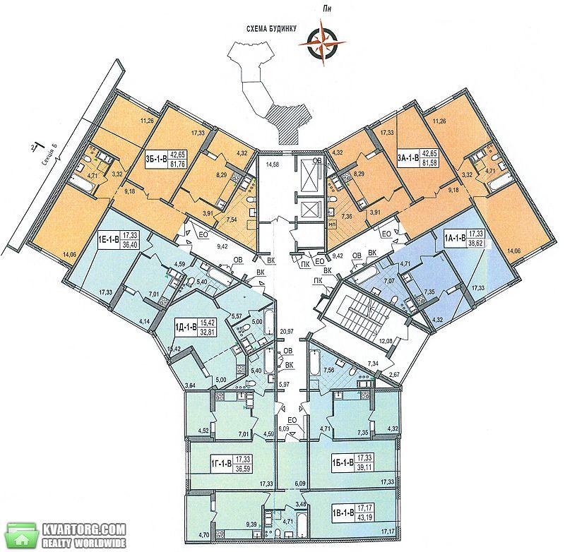 1 комнатная квартира в Милос