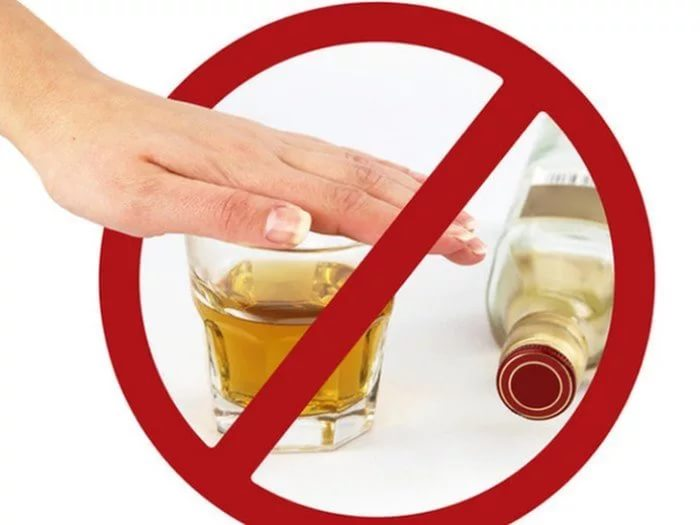 Как и где лечат алкоголизм