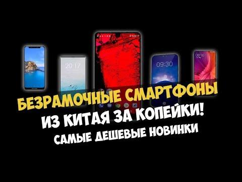 Топ защищенных смартфонов 2017 с алиэкспресс