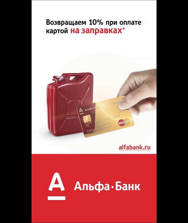 Что такое банковская карта кешбек