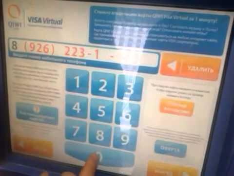 Купить виртуальные номера украина
