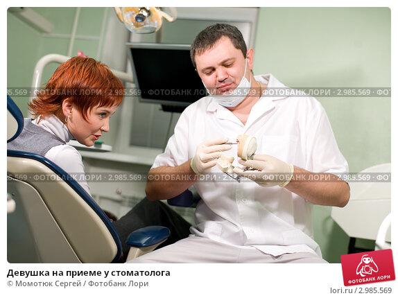 Ecole de prothesiste dentaire en alternance