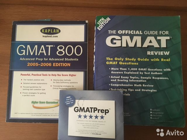 GMAT Official Guide 2018 PDF - Download free pdf