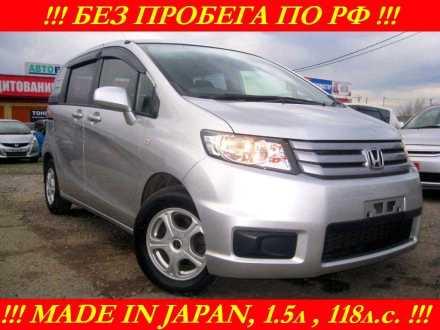 Запчасти Honda CRV купить, сравнить цены