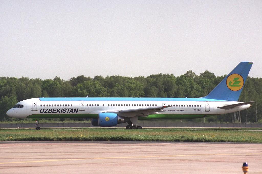 Цены на авиабилеты в Ташкент Узбекистан Дешевые билеты