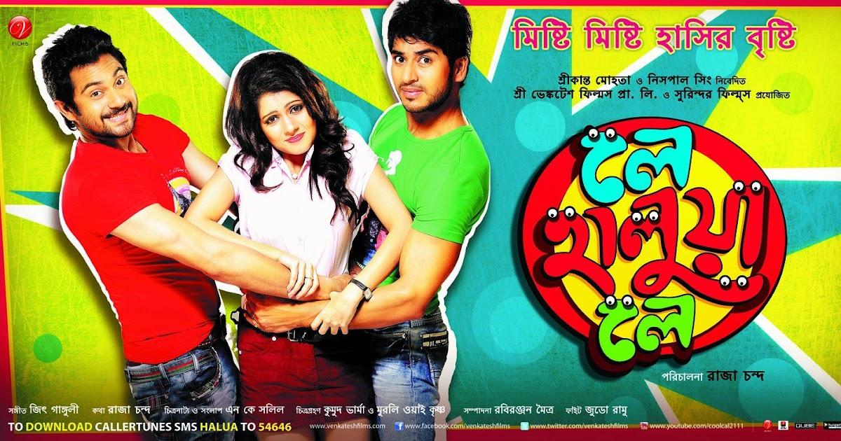 Bangla Full Hd Video Free Download - Free MP3 Download