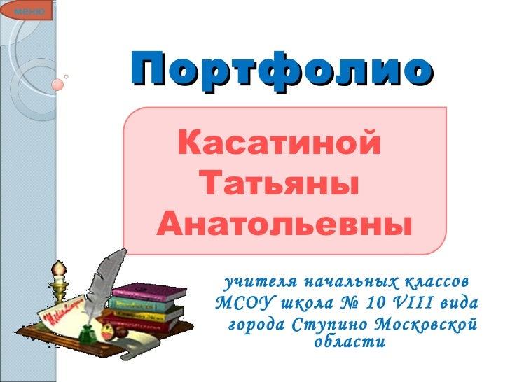 для проведения крещенских купаний с 18 на 19 января 2012 года будут оборудованы купели, купальни, иордани