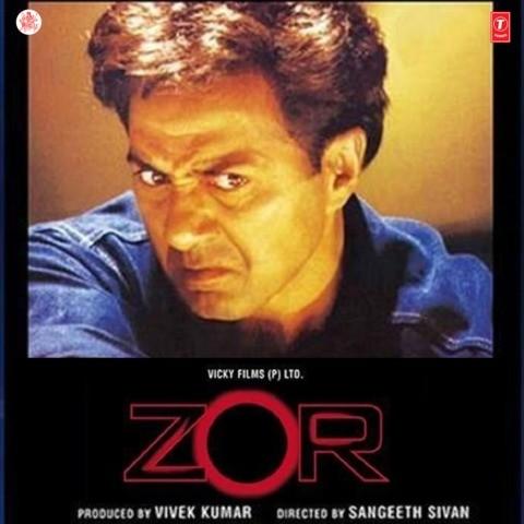 Ishq Par Zor Nahin Free mp3 download - SongsPk