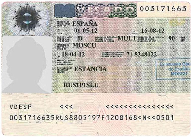 Недвижимость в испании для получения визы