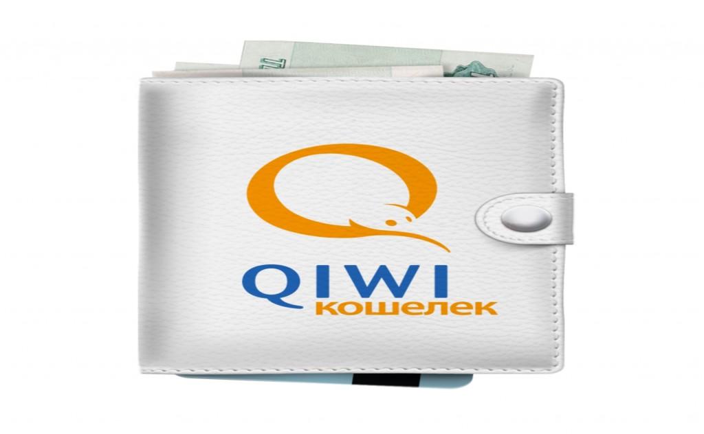 Онлайн мини займы на киви кошелек