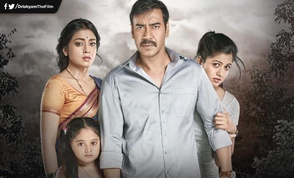 Drishyam (2015) BluRay 480p 720p Film Streaming Movie