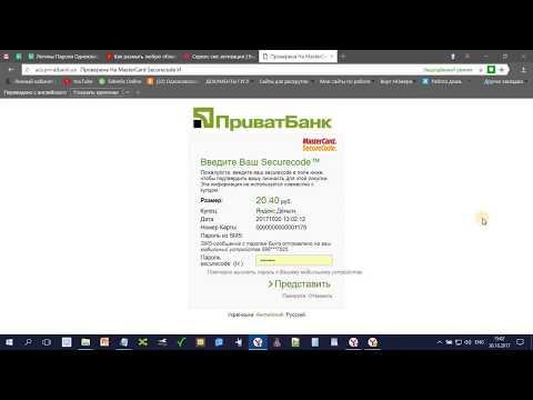 Виртуальные российские номера для смс бесплатно