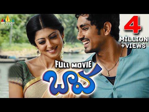 test telugu movies 2012 full movie videos - Watch