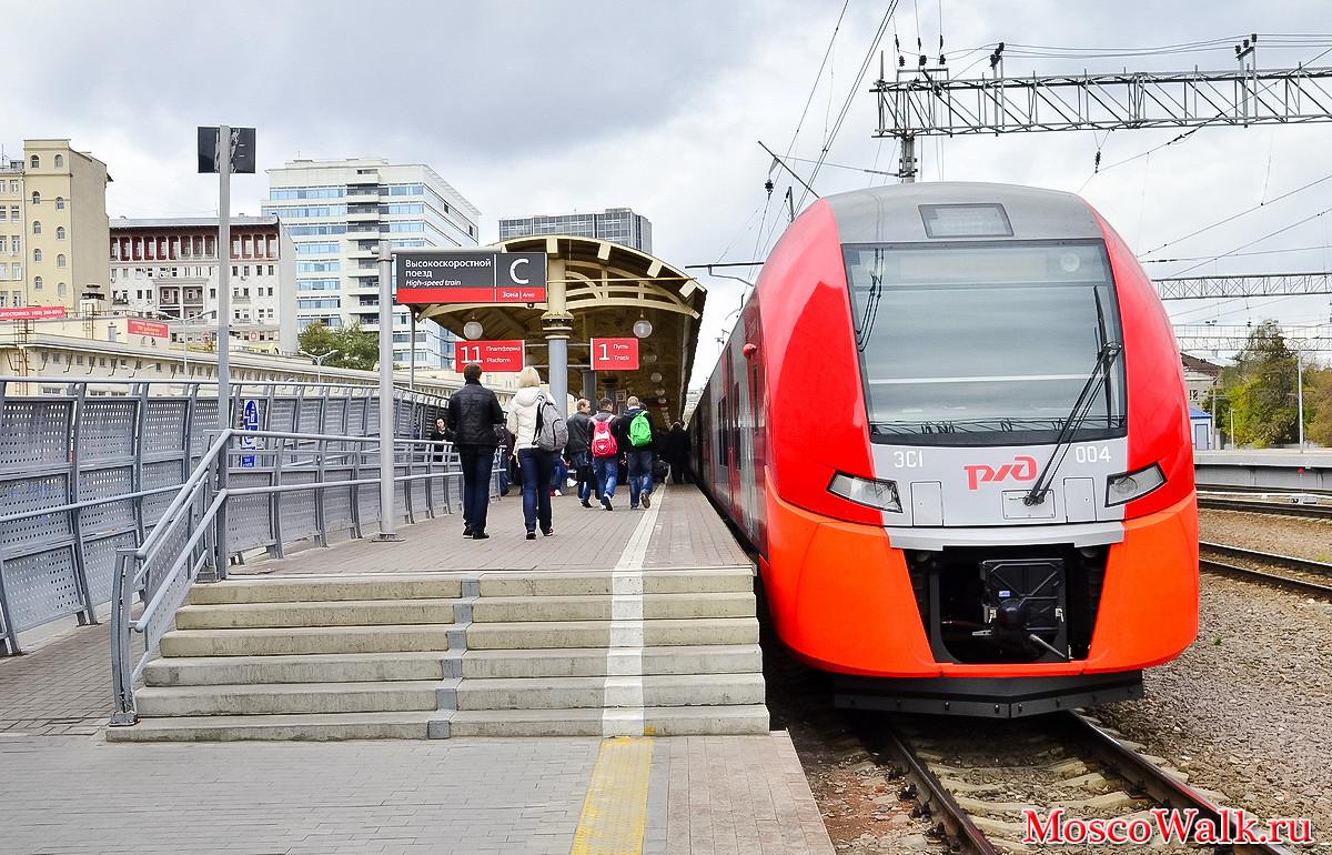 Купить билеты на электричку экспресс Калуга Москва