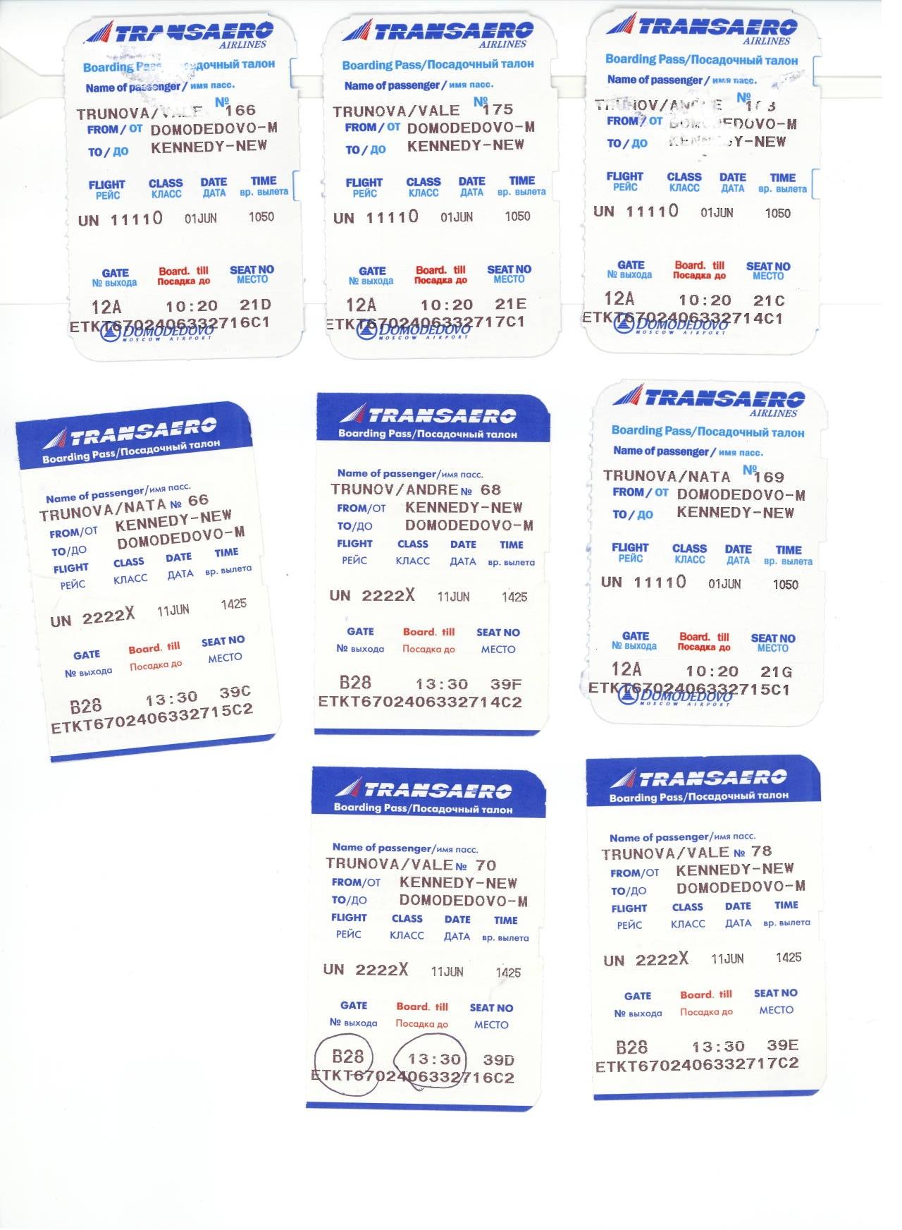купить билет на самолет в аэропорту домодедово