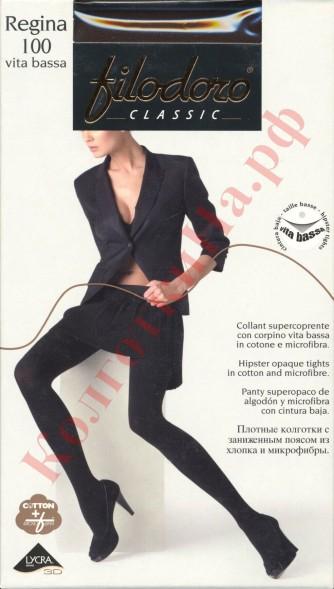 интернет магазин женской одежды со скидками каталог ларедут скидки