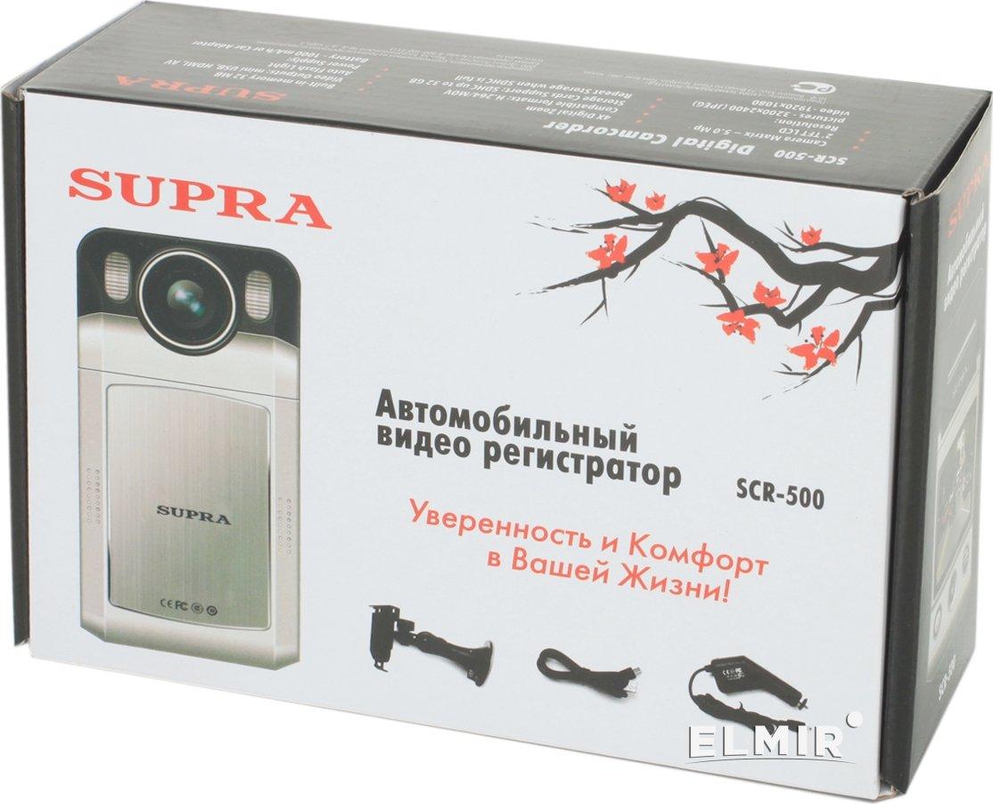 инструкция на видеорегистратор supra scr 500