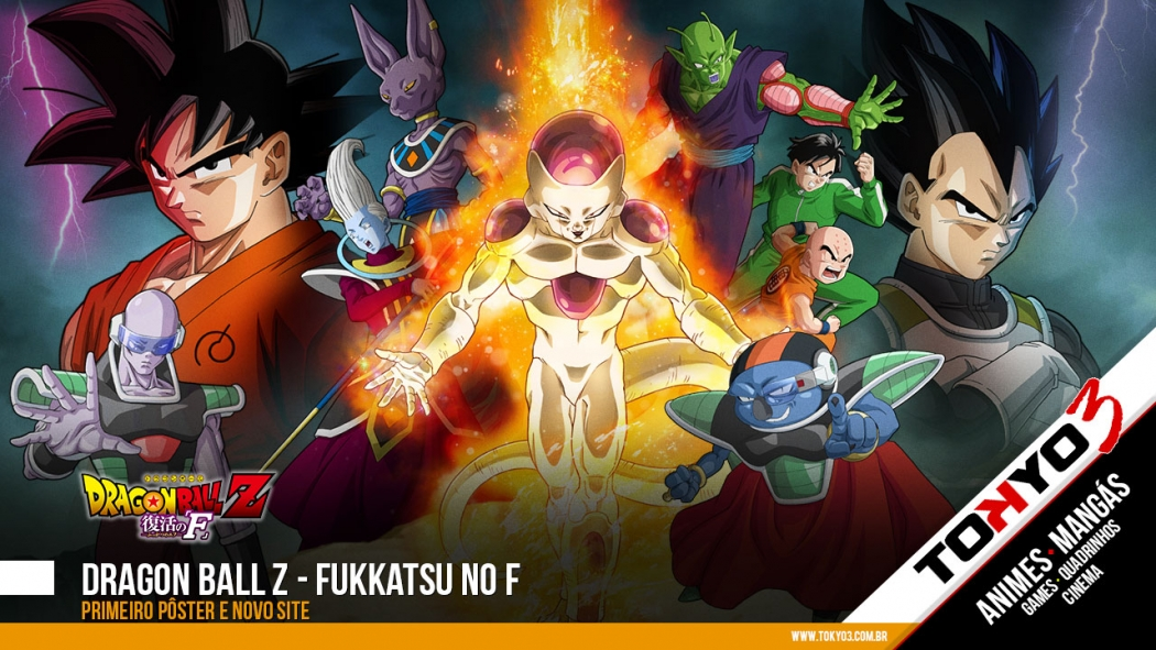 Where can I watch Dragon Ball Z: Resurrection 'F'?