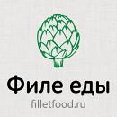 Филе еды