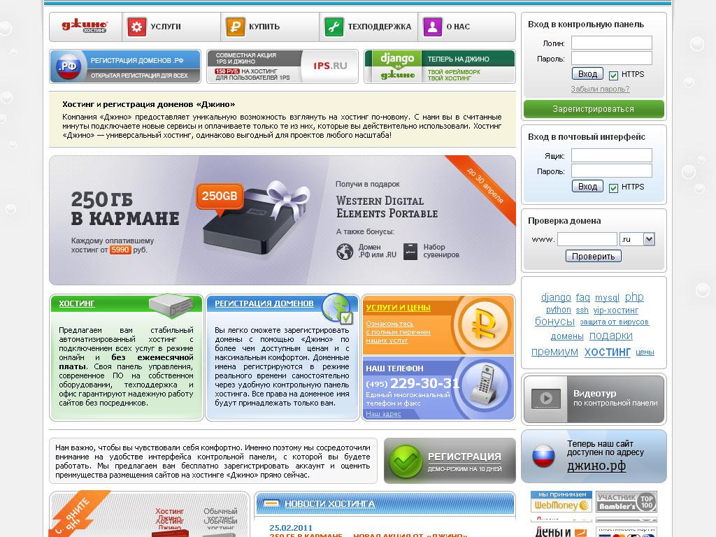 Top hyip hosting