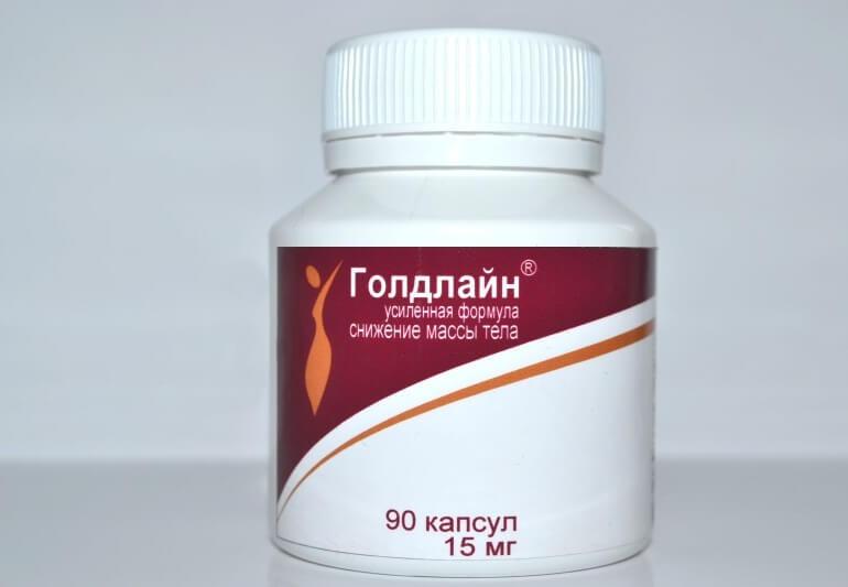 Sibutramine capsule pret