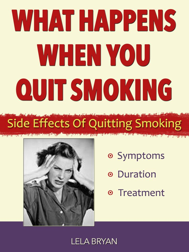 how to quit smoking process essay