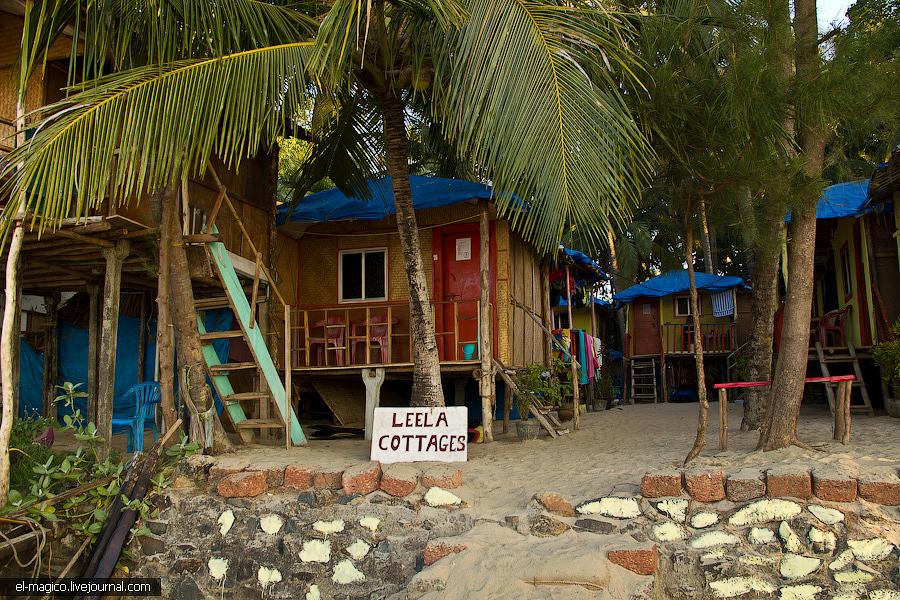 Бунгало в Килкис на побережье