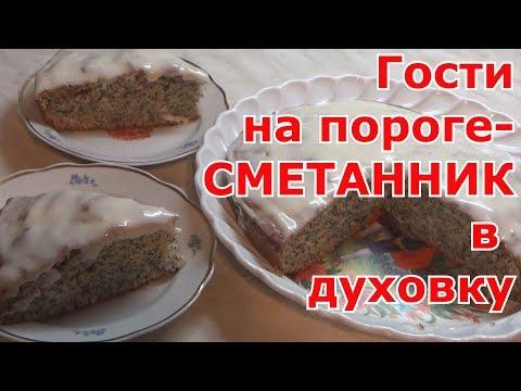 Рецепт простого торта быстро и вкусно